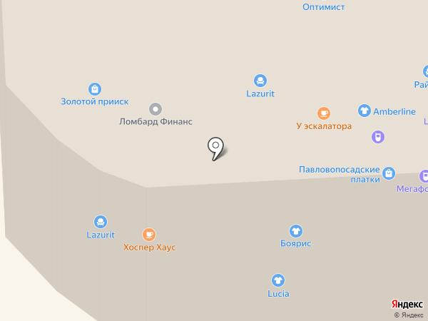 Fialini на карте