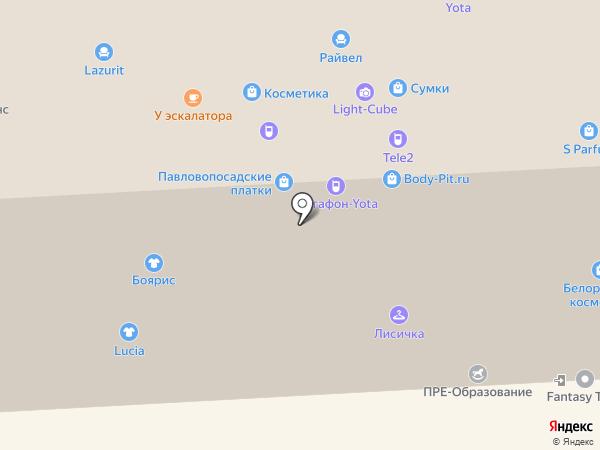 Mondigo на карте