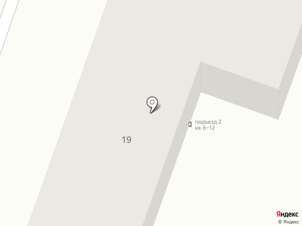 Мини-ателье на карте