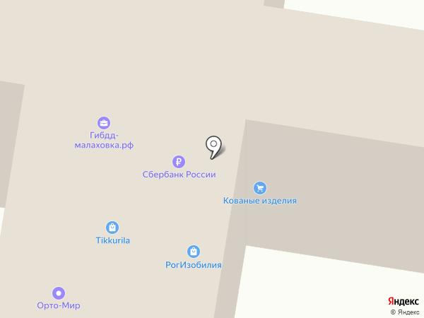 Автопрезент на карте