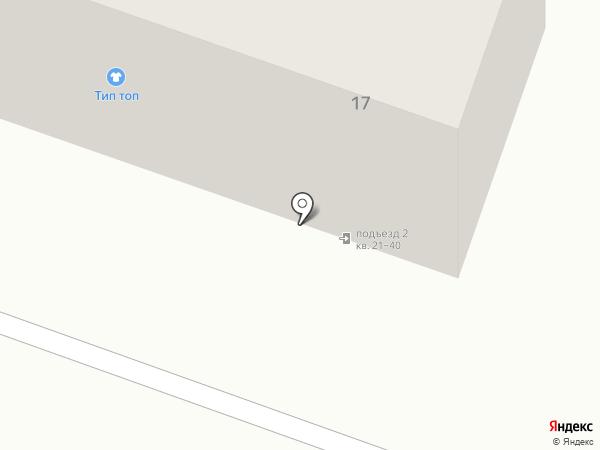 Тип топ, магазин одежды и обуви на карте