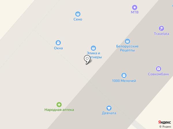Воздушные подарки на карте