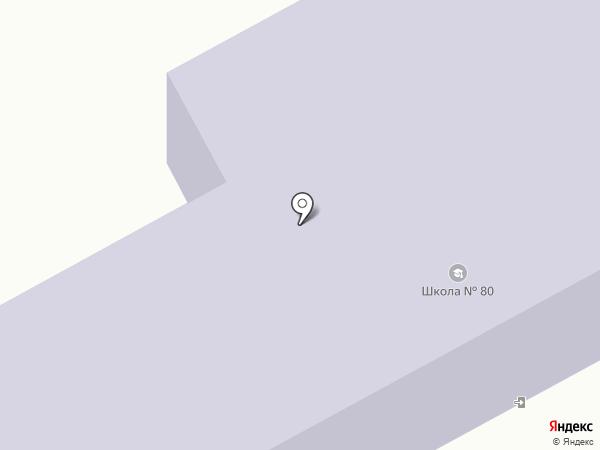 Макеевская общеобразовательная школа I-II ступеней №80 на карте