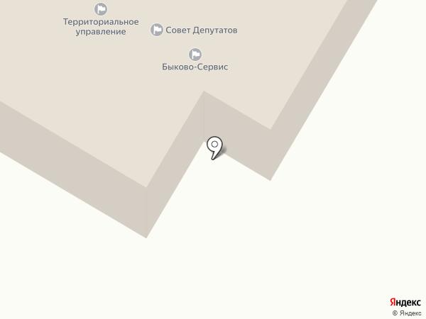 Администрация городского поселения Быково на карте
