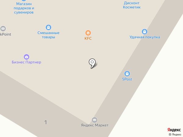 Магазин колготок и бижутерии на Советской на карте