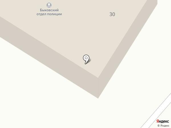 Быковский отдел полиции на карте