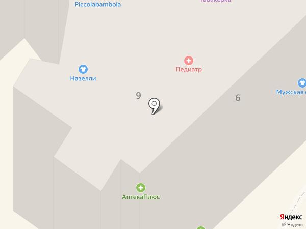Рубин на карте