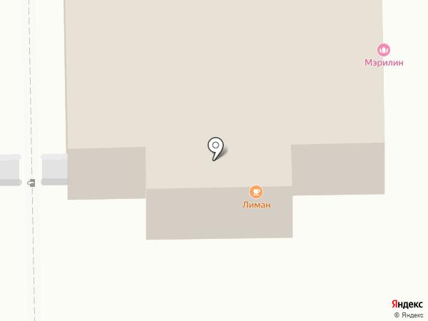 Лиман на карте