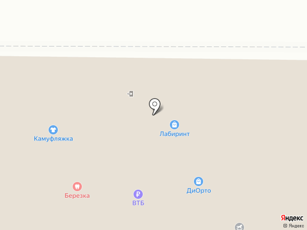 Алладин №458 на карте