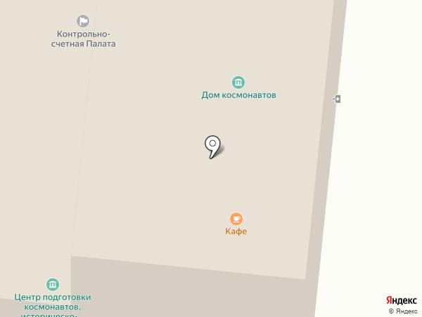 Музей космонавтики им. Ю.А. Гагарина на карте