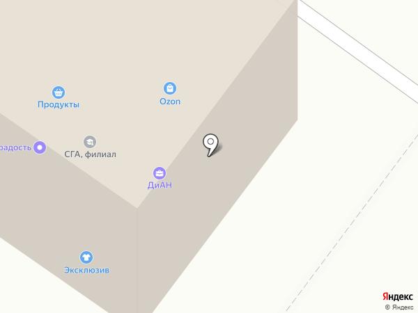 ДиАН на карте