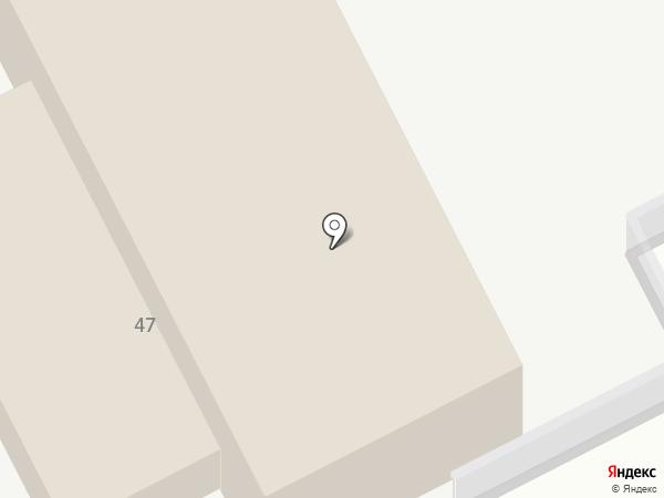 Автомойка на ул. Наркомвод на карте