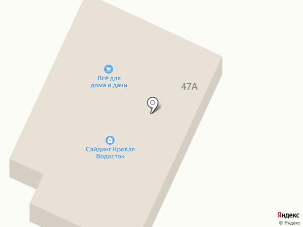 Все для дома и для дачи на карте