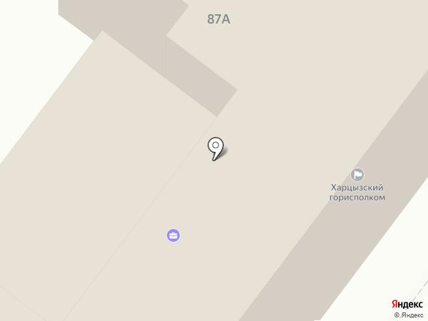 УГКСУ на карте