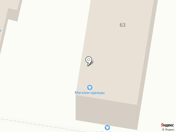 К-63 на карте