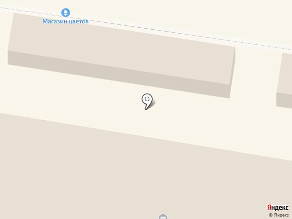 Мир красоты Аюрведа на карте