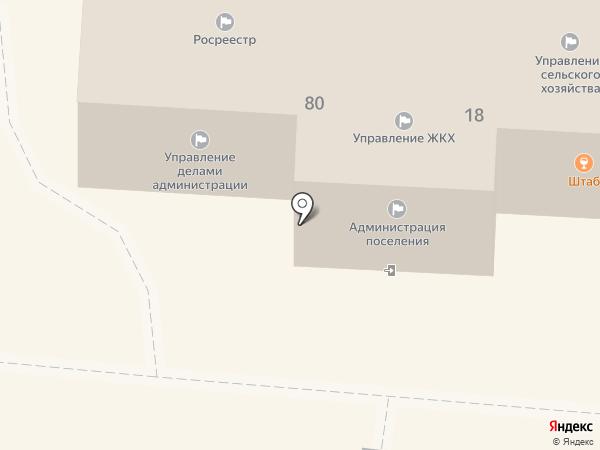 Администрация Абинского городского поселения на карте