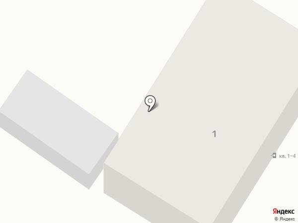 Прокуратура г. Харцызска на карте