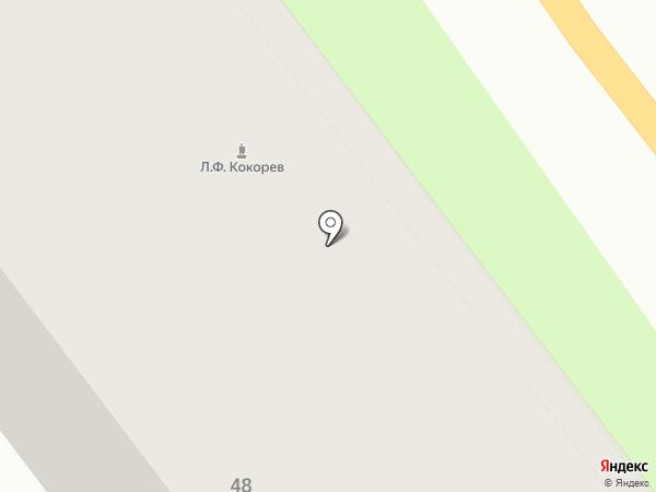 Объединенный муниципальный архив на карте