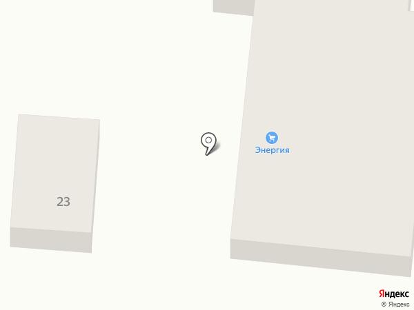Веселый краб на карте