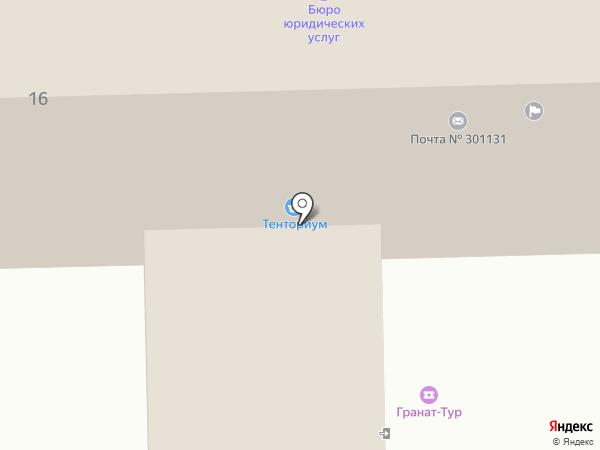Центр занятости населения г. Узловая на карте