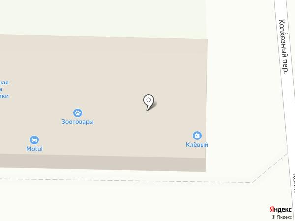 Клевый на карте