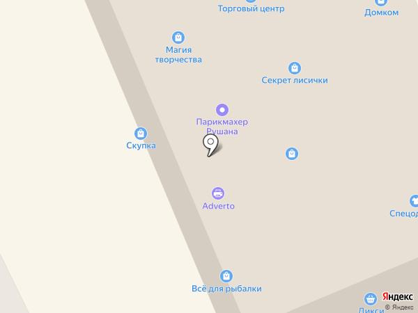 Империя Окон на карте