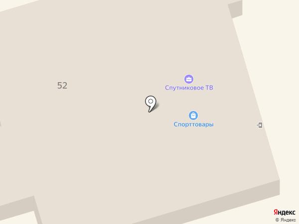 Торговая компания, СПД Дащенко Ю.В. на карте