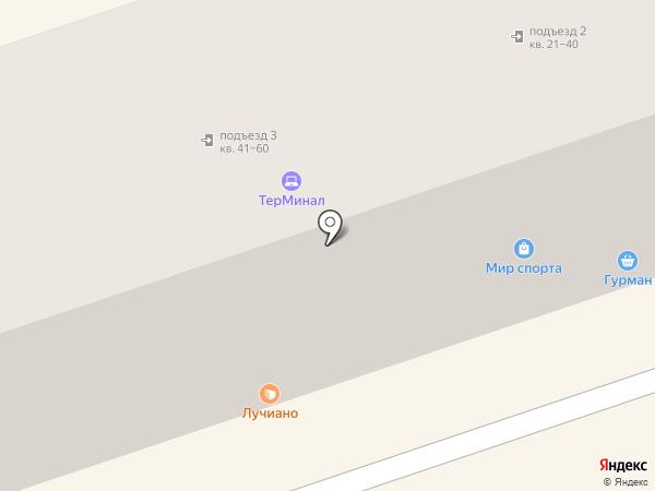 Иловайский городской отдел милиции на карте