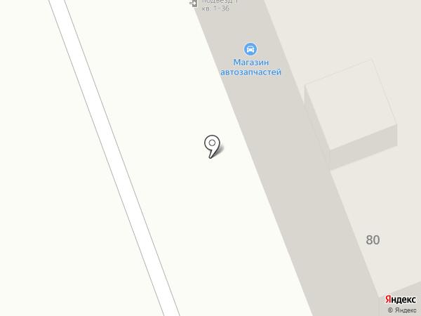 Сота на карте