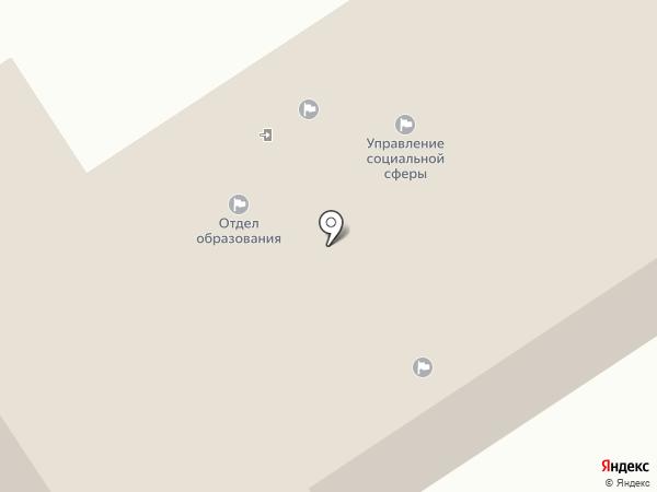 Отдел образования, культуры и спорта на карте