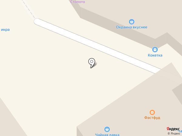 Пивной Дом на карте