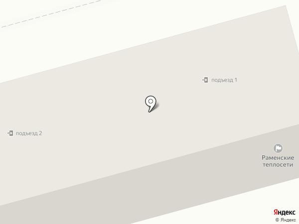 Раменская Теплосеть на карте