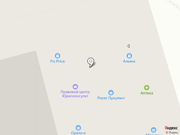 Семья на карте