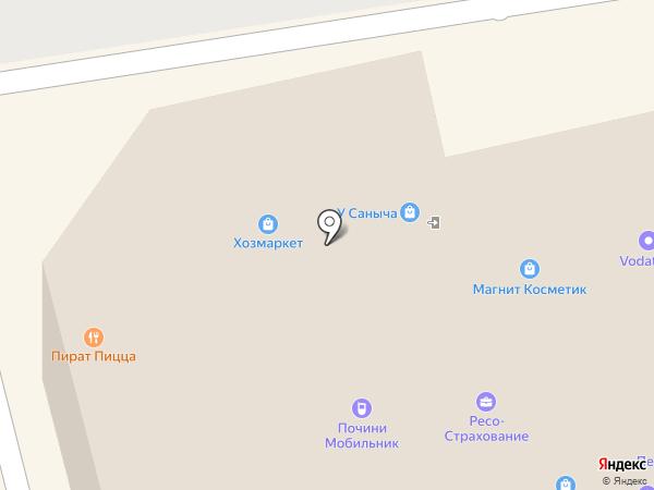 1С-АП на карте
