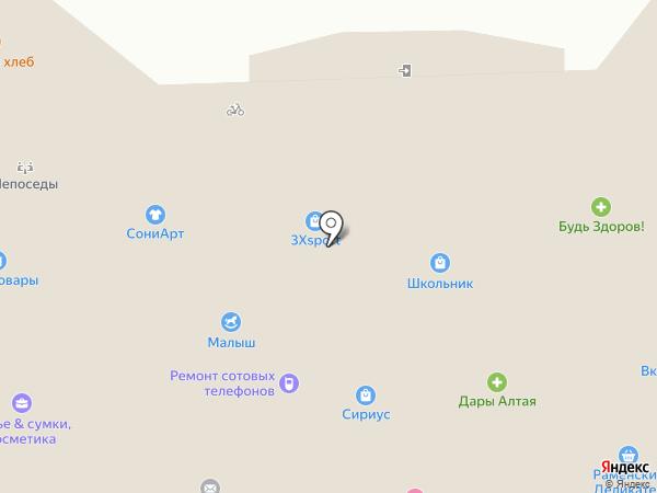 Соблазн на карте