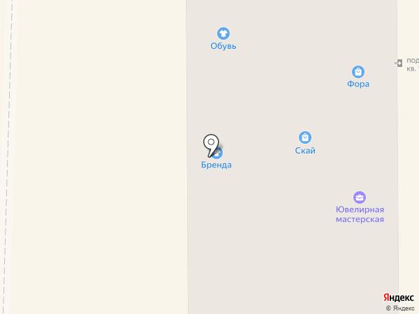 Удобная мебель на карте