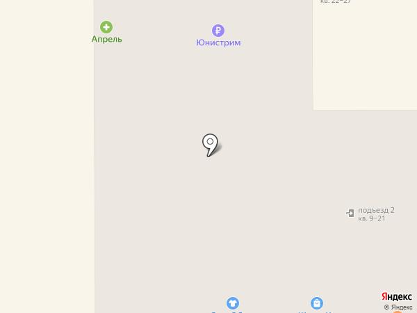 НовоСервис на карте