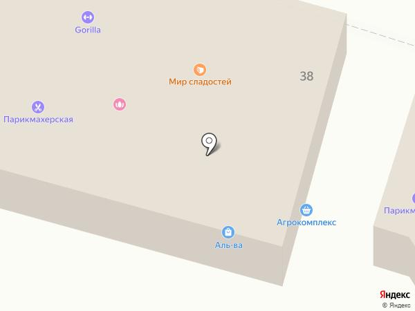 Банкомат, Крайинвестбанк, ПАО на карте