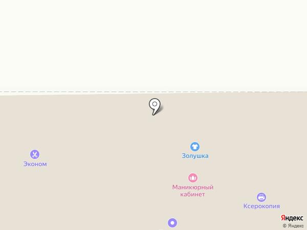 Парикмахерская-А на карте