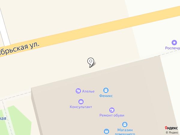 Магазин посуды на Октябрьской на карте
