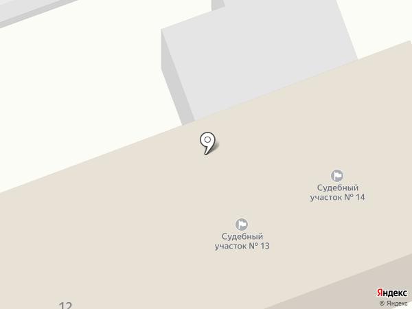 Мировые судьи г. Донской на карте