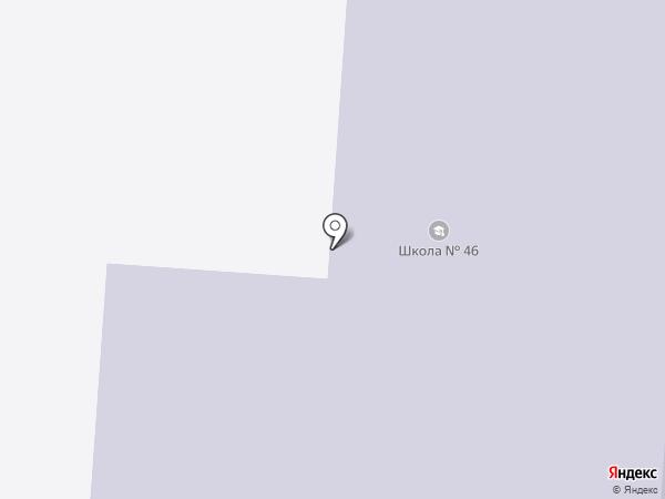 Средняя общеобразовательная школа №46 на карте