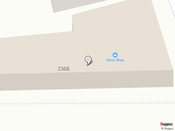 Автостоп на карте