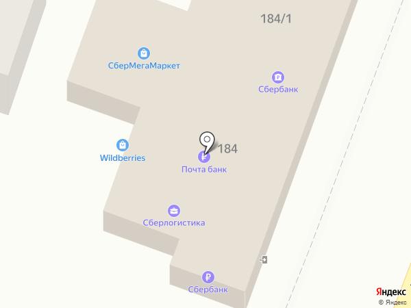 Почтовое отделение №230 на карте