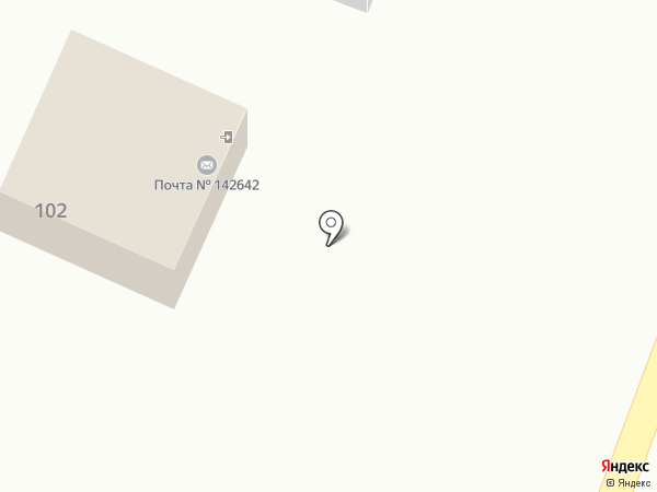 Почтовое отделение №142642 на карте
