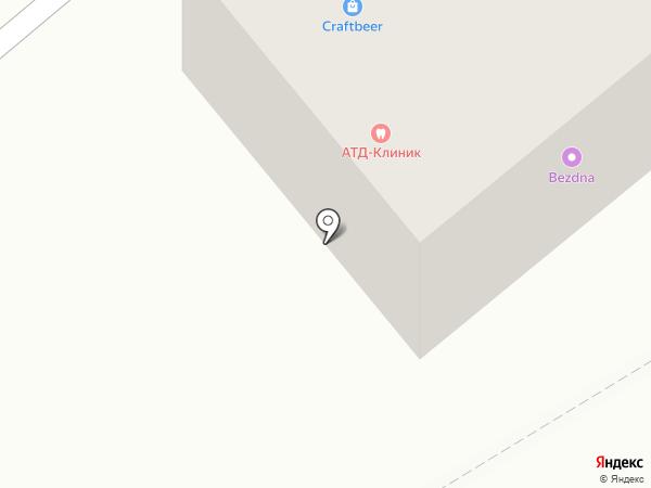 АГД Клиник на карте