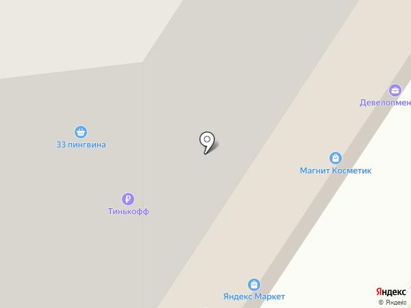 Девелопмент-Юг на карте