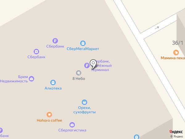 Монпасье на карте