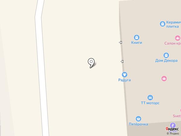 Аренаспорт на карте